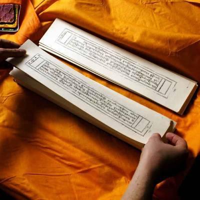 ma-indo-tibetan-buddhism-w-language0zip